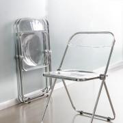 riprazione sedia Plia Castelli Piretti